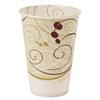 7oz Paper Cold Cup Symphony Design 2,000/case