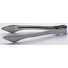 Reflections Silver Tongs 40/C