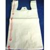 12X7X22.75 White Plastic Handled Bag 350/Case