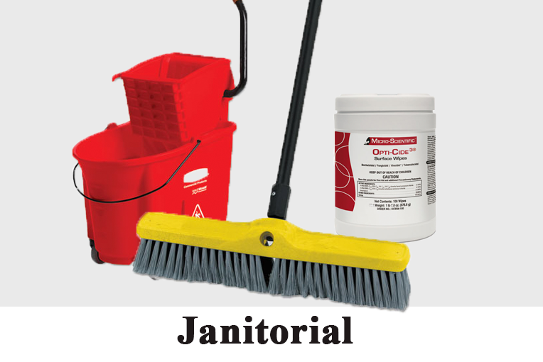 Janitorial Supplies - SupplyFreak.com