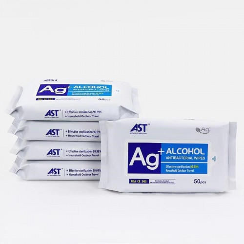 Alcohol Antiseptic Wipes, 50 Per Resealable Pack 42 Packs Per Carton